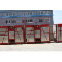 Best Painted / Hot Dipped Zinc Construction Hoist Rental 1000kg  - 3200kg wholesale