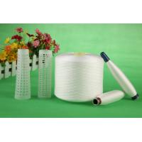 Best Z / S Twist Polyester Textured Yarn Raw White Yarn With Paper / Plastic Cone wholesale