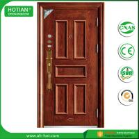 Best Single door high security steel door price residential entry door wholesale