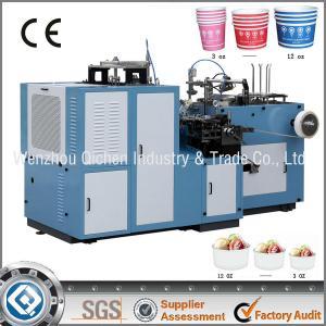 Best 50-60 PCs/min ZBJ-H12 Paper Cups Machines Production Lines wholesale