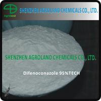 Best Difenoconazole 95%TC Fungicides 10%WP 10%WDG 25%EC Bactericide Germicide wholesale