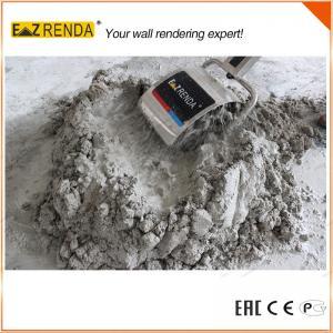 Best EZ RENDA 220V Electric Concrete Mixer With 10 Months Warranty wholesale