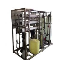 China Commercial Reverse Osmosis Equipment Ro Water Filtration System ISO Certification on sale
