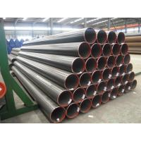 Quality DIN 2391 E235 E255 E355 Seamless Carbon Steel Tube Cold Rolled Wall Thickness 30mm wholesale