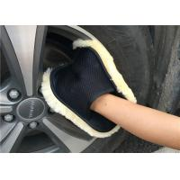 Cheap Extra Thick Single Sided Car Polishing Mitt Gentle Surface Without Washing Marks for sale