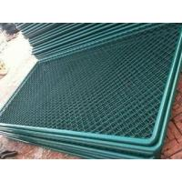 """Best Chain Link Fence 1""""-4"""" wholesale"""