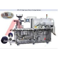 Best High Speed Blister Packing Machine (DPH-190) wholesale