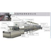 China Customize Microwave Sterilizing and Drying Machine on sale