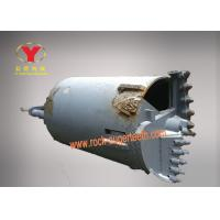 Best Abrasion Proof Foundation Drilling Tools Accessories Rotary Drilling Rig Tools wholesale