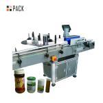 Best Vertical Honey Glass Jar Labeling Machine Panasonic Servo Motor Driven wholesale