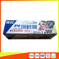 Best Heatproof Catering Cling Film Clear Plastic Wrap For Fruit / Meat Package wholesale
