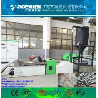 Cheap High quality and good price single screw extruder/ plastic bag making machine for sale