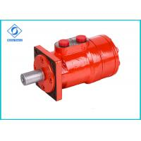 Best High Power Hydraulic OMR series motor shaft diameter For Agricultural Tractors wholesale