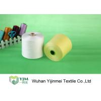Cheap Paper Or Plastic Core Bright Polyester Spun Yarn For Sewing / High Strength for sale