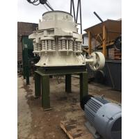 Cheap Hot Sale 3FT, 4-1/4FT, 5-1/2FT, 7FT Symons used Cone Crusher with Original Parts for sale