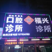 Best Sign / Outdoor Signboard LED Advertising Player Chain Store Front Door wholesale
