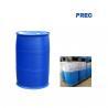 Buy cheap AAEM Acetoacetoxyethyl Methacrylate Specialty Monomer ≥95.0 wt% from wholesalers