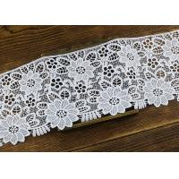 Best Wide Flower Pattern White Guipure Lace Trim For Fashion Dress OEM / ODM wholesale