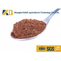 Cheap Fish Meat Material Livestock Feed Supplements Fresh Raw Material OEM Brand for sale