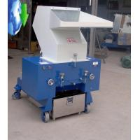 Cheap 37kw - 55kw Plastic Powder Milling Machine / Plastic Grinder Machine Crusher Single Shaft for sale