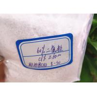 Best Sodium Dichloroisocyanurate Polymer Water Treatment Chemicals Cas 2893-78-9 Tablet Sdic 60 % Granular 56% Tablet wholesale
