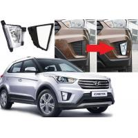 Best Hyundai IX25 Creta 2014 2015 2016 OEM Front Fog Lamps Bumper Light With Finisher wholesale