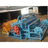 Buy cheap Crimped wire mesh weaving machine from wholesalers
