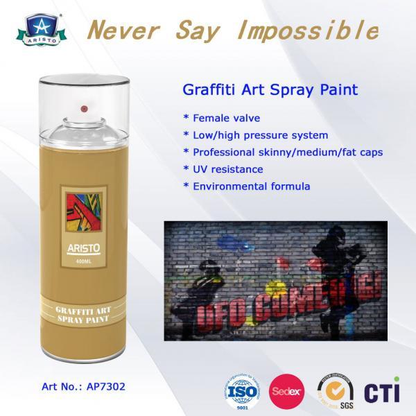 oem art graffiti spray paint with advanced formula and professional. Black Bedroom Furniture Sets. Home Design Ideas
