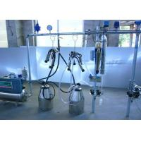 Best Cow / Goat Aluminum Portable Milking Machine With Washing Pallet wholesale