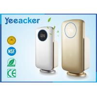 Best Indoor Bluetooth 5 Stage Portable Air Purifier With Hepa Filter White / Gold wholesale