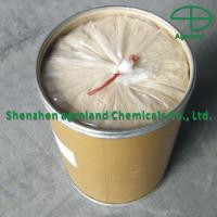 Best 98%TC Selective Systemic Herbicide Dicamba Herbicide Technical Products wholesale