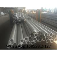 Quality Cold Drawn Stainless Steel Boiler Tubes TP316Ti or DIN1.4571 , Seamless Boiler Tubes wholesale