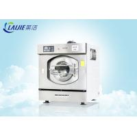 Best Raw White Automatic Commercial Washing Machine With ISO 9001 Certificated wholesale
