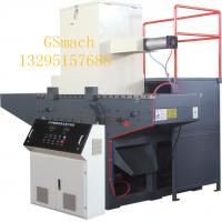 Best Single Shaft Plastic Shredder Machine For Recycling Large Caliber Pipe / Die Material wholesale