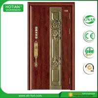 Best main entrance steel security door wholesale