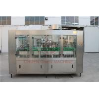China 1000ML Glass Bottle Filling Machine With Electric Square Glass Jars Capping on sale