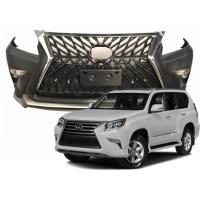 Buy cheap Upgrade Facelift Body Kits and Front Grille for Lexus GX 2014 2017 from wholesalers