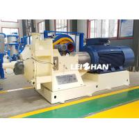 Best Small Paper Pulp Refiner Machine wholesale
