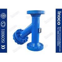 Cheap BOCIN Carbon Steel Housing Y Pipeline Strainer Steam Filter Fine Sealing CE ISO for sale