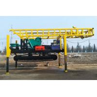 Best Rotary Steel Crawler Chassis Water Drilling Rig With 5m Per Piece Drill Rod wholesale