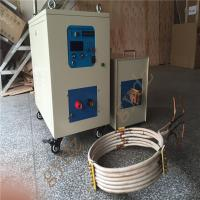 Best 15~70KW High Frequency Induction Heating Equipment For Metal Heat Treatment wholesale