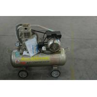 Best Silent 2 Stage Industrial Air Compressor System For Fluidic Element 28 cfm 0.8 ³  7.5 kw wholesale