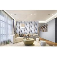 0.7m width high quality waterproof mould proof modern styles PVC vinyl wallpaper