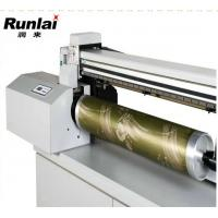 Best Rotary Screen Textile Machinery Spare Parts , Print Cotton Silk Polyester Wall Pape wholesale