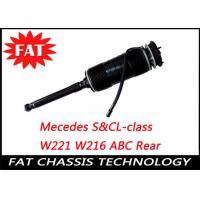 Best W221 ABC Shock Strut Hydraulic Oil Shock Absorber 2213206313 / 2213208713 wholesale