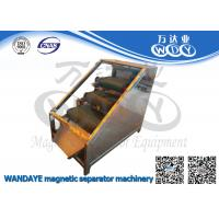Best Non Ferrous Metal Belt Conveyor Magnetic Separator / Iron Remover With 3 Layer wholesale