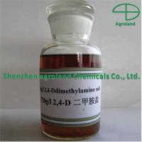Best Selective systemic herbicide Technical Products (2, 4-dichlorophenoxy) acetic acid wholesale