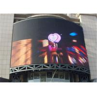 Best Advertising RGB 360 Degree LED Display P10 PIXEL PITCH For Shopping Mall wholesale