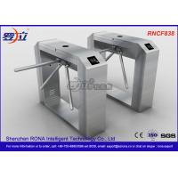 Best Durable Tripod Turnstile Gate Mechanism DC 24V Solenoid Valve for Amusement Park wholesale