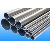 Best 1.4410 Duplex stainless steel pipe wholesale